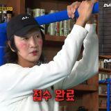 《Running Man》讓李光洙超認真應戰的來賓!手段更卑鄙的河道權登場