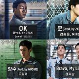 tvN《机智牢房生活》OST总回顾,每一首歌都共鸣到唱进心坎里~不是吗?