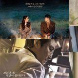 【KSD評分】由韓星網讀者評分!《愛的迫降》繼續蟬連榜首 《浪漫醫生金師傅2》新上榜