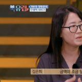 韓國懸疑劇大師金銀姬編劇的反轉過去:前職業和編劇差別也太大了吧!