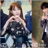 《花樣旅行》將於27日改版播出 IU、B1A4振永以嘉賓身分出演!