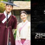 【KSD評分】韓星網讀者親自評分:《戀慕》播了4集就來到TOP 3了!