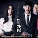 池昌旭、潤娥主演《THE K2》首集精彩萬分 收視率公約即將兌現