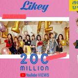 TWICE熱門曲《Likey》MV只花129天瀏覽量就破兩億,創下女團最短時間新紀錄!