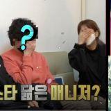 《全知干預視角》奉太奎的「美男經紀人」長得有點像 BTS JIN、河錫辰、姜棟元!?
