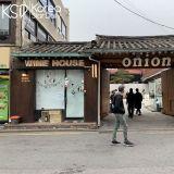 【安國Cafe】Café onion安國店:休閒地坐在韓屋中享受著下午茶!