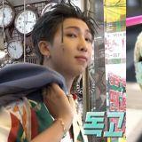 BTS防弹少年团RM最终投向「薄荷色巧克力派」怀抱?!粉丝笑说:你们是不是收买了他XD