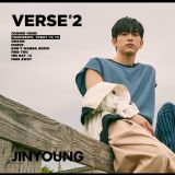朴轸永盛赞 JJ Project!「出道五年后仍有新人的谦逊、练习生的认真」