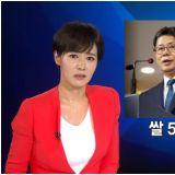南韓最勇女主播!直播中冷汗直流卻苦撐20多分鐘播報