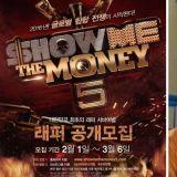 SMTM第五季報名截止D-1  鄭埻夏報名了嗎?