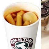 韓國CU便利商店推出「偷著吃的炒年糕」將炒年糕裝在咖啡杯裡!但...這還是會有味道吧 XD