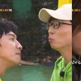 《Running Man》劉在錫&李光洙黏膩重現韓劇《祕密花園》的經典場面