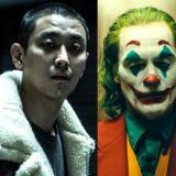 《Joker》韓國版假想選角! 每一位都是實力派,看到最後已經脊背發涼!