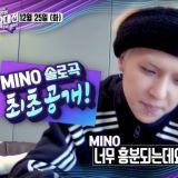 宋旻浩將在 SBS《歌謠大戰》首度表演新歌 WINNER 公開最新預告片