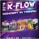 2018 K-FLOW CONCERT 8月登場     6月10日搶票福利看這裡