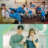 【KSD評分】由韓星網讀者評分:《惡魔法官》終於來到TOP 4了!