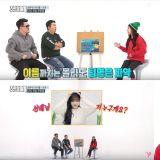 《一周偶像》除了舞蹈、高尔夫球 BoA的特长是…记住新人Idol们!