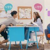 「精靈夫婦」宋再臨&金素恩攜手主演《我們的甲順》 第一版預告公開!