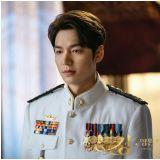 [雷]《The King:永遠的君主》除了粉紅還要追兇!李敏鎬與金高銀將正式聯手展開偵查?