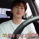 「国民孝子」SJ银赫美谈又一发~9年来都开平价车,却愿意豪掷2000万与家人旅游