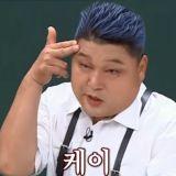 《认哥》Red Velvet JOY当造型师,将姜镐童改造成「EXO Large KEI」