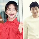 金所炫确定出演Netflix《爱情警报》与郑家蓝、宋康合作!更有望担任剧版《回到20岁》女主角