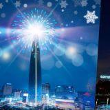 2018首爾跨年就來這裡!樂天世界塔上演新年煙火秀+音樂會