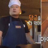 《姜食堂》姜虎东的爆笑语录,哪一句戳中了你的笑点?