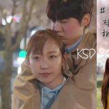 《那個男人的記憶法》金東旭&文佳煐/金瑟琪&李鎭赫,兩對CP的互動都令人期待!