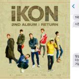 iKON 征服《人氣歌謠》!梁鉉錫溫馨送獎賞「星期四吃肉去吧」