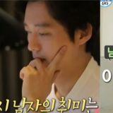 【预告】《我独生》暗黑英雄「罗科长」南宫珉来了!原来他也在追EXO的团综?