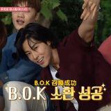 《首爾鄉巴佬》再丟催淚彈:允浩回到東方神起契機,合體曾經的「B.O.K」