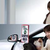 tvN 金土劇《明天和你》預告出爐 李帝勳&新慜娥 散發微妙氣氛!
