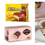 LOTTO巧克力派再推新品,巧达起司、焦糖口味等大家来尝试