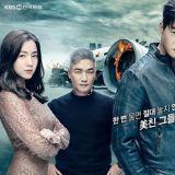 KBS新剧《Mad Dog》公开海报人物照 刘智泰领军&新兴演员禹棹奂的崛起~!