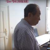 还记得曾一起经营《尹食堂》的李瑞镇&申久吗?在《花样爷爷》里久违合作了~