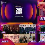 SBS 《歌謠大戰》line Up公開! 防彈少年團&NCT&TXT等共13組名單確定