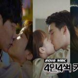 MBC評選2016播出電視劇中的吻戲TOP4