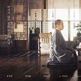雙男主都是電影大咖! 宋康昊&朴海日新片《國之語言》重現韓文創製傳奇