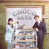 EXO KAI、朴恩彬網劇《Choco Bank》海報公開