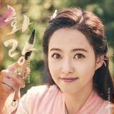 高雅拉挥别SM加盟郑雨盛公司 期待她更多的作品