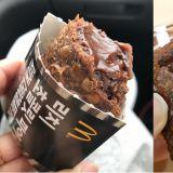 韩国麦当劳推出「RICH巧克力派」!满满爆浆的巧克力能不尝试一下吗~!