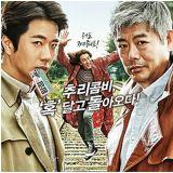 李光洙+权相佑+成东日的三人魅力    《侦探:Returns》最新公开