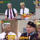 《認識的哥哥》BIGBANG太陽、WINNER宋旻浩來啦!下週六晚間公開