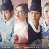 什麼? 《雲畫的月光》本周就結束了! 朝鮮青春5人組的結局會怎樣?