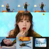 嚴正花、具惠善主演MBC新週末劇《你太過分了》公開首波預告