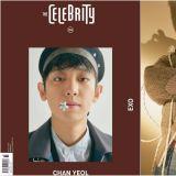 EXO燦烈秋冬新畫報公開 精靈般的畫報小王子