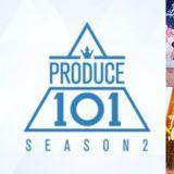 《PRODUCE 101》練習生不能隨意簽約代言!雖然提高知名度,但無法馬上拍攝廣告!