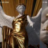 【有片】《The Penthouse》开头的雕像原来已经暗示了人物关系!