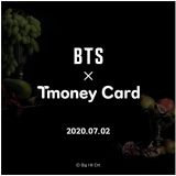 BTS X T-money 再度聯名,7/2在CU全面帥氣上市